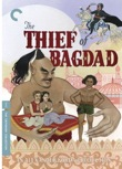 Thief of bagdad criterion