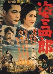 Sansiro sugata poster
