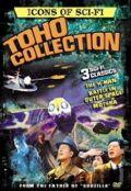 Toho_mothra_dvd