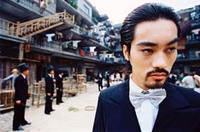 Kung_fu_hustle_villain_image
